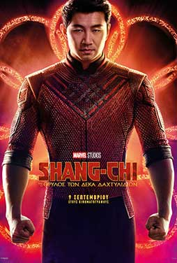 Shang-Chi-and-the-Legend-of-the-Ten-Rings-60