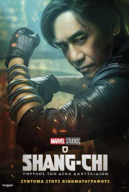Shang-Chi-and-the-Legend-of-the-Ten-Rings-63