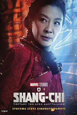 Shang-Chi-and-the-Legend-of-the-Ten-Rings-64
