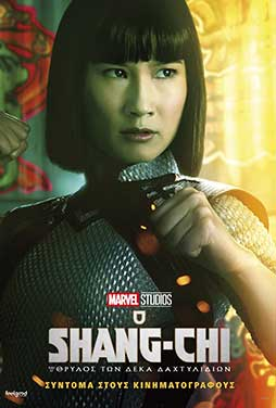Shang-Chi-and-the-Legend-of-the-Ten-Rings-65
