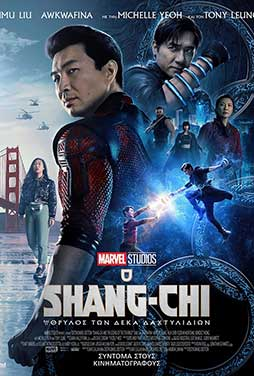 Shang-Chi-and-the-Legend-of-the-Ten-Rings-67